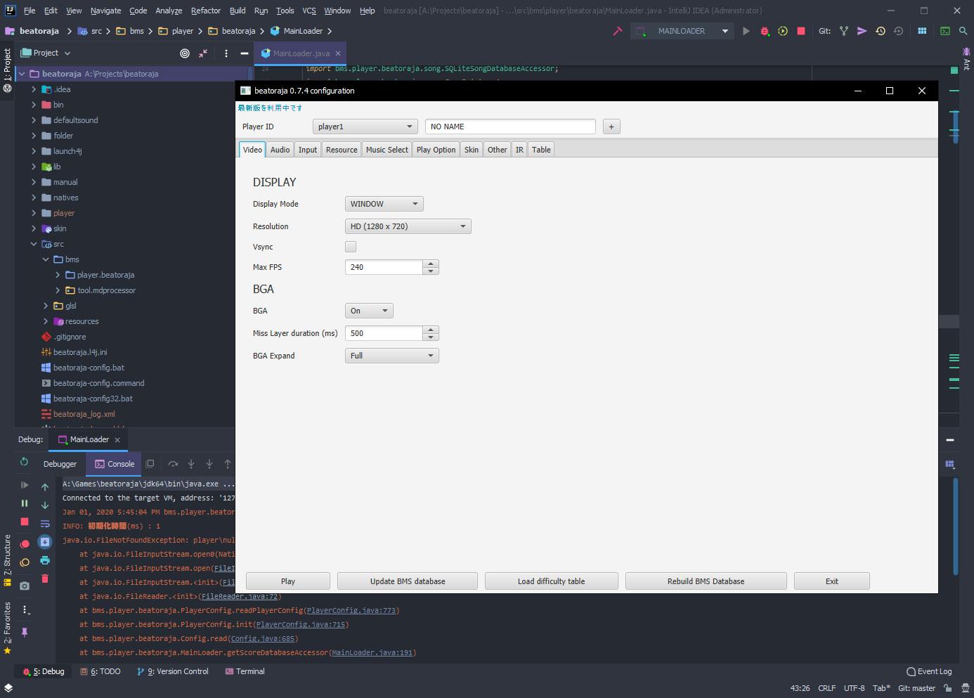 IntelliJ IDEA debugger attached to beatoraja