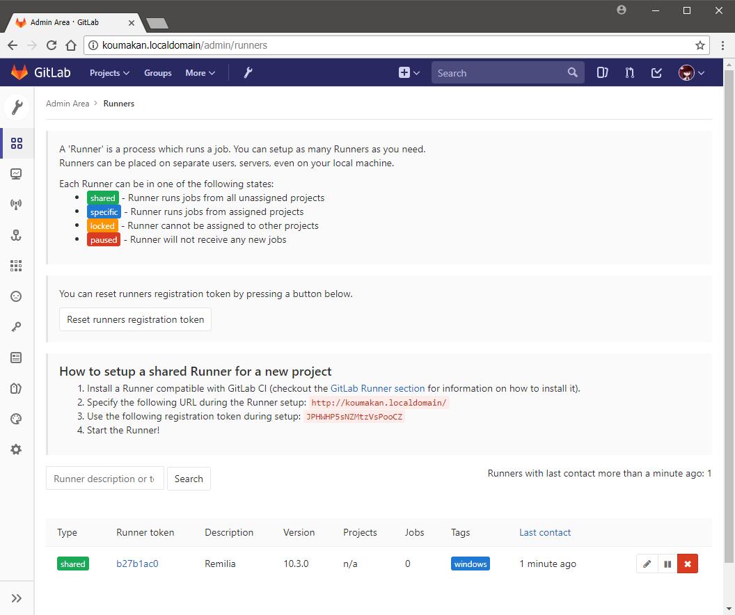 GitLab runner admin area.